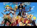 Ван Пис One Piece 1999 55 71 из 800