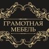 Мебель на заказ  Кухни  Шкафы-купе  Ростов