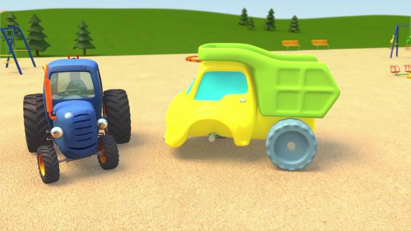 Развивающие мультики про машинки _ Синий Трактор Гоша _ Большой грузовик на игровой площадке