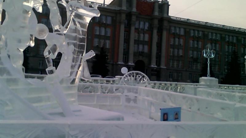 Ледяной городок в Екатеринбурге.