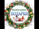 Розыгрыш 11.12.17 Приз - 20 грн