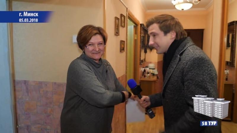 Работница поликлиники Оксана Шестак из Минска выиграла 2 комнатную квартиру в 58 туре игры Удача в придачу