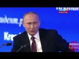 Hack News - В.В. Путин VS Журналисты. Вспоминаем, как это было год назад
