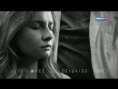 Уральская кружевница 2012 года - 8 серия