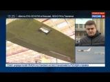 Новости на «Россия 24»  •  В Казани выкатили новый ракетоносец Ту-160