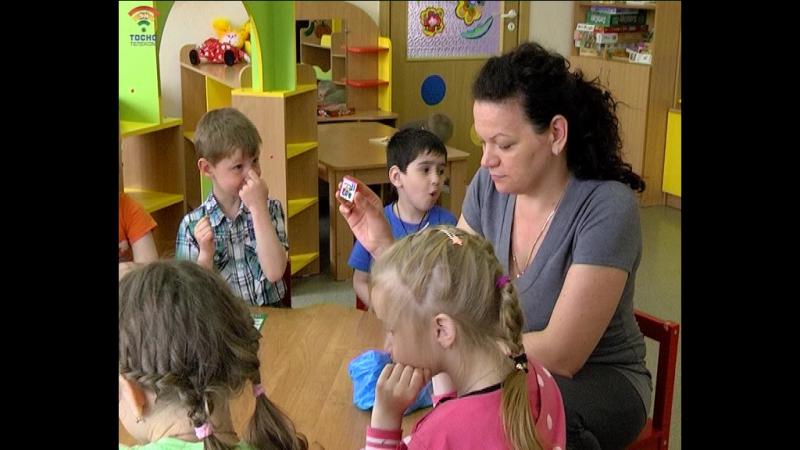 Сюжет о сотрудниках и центре реабилитации для детей-инвалидов Дельфиненок г.Тосно