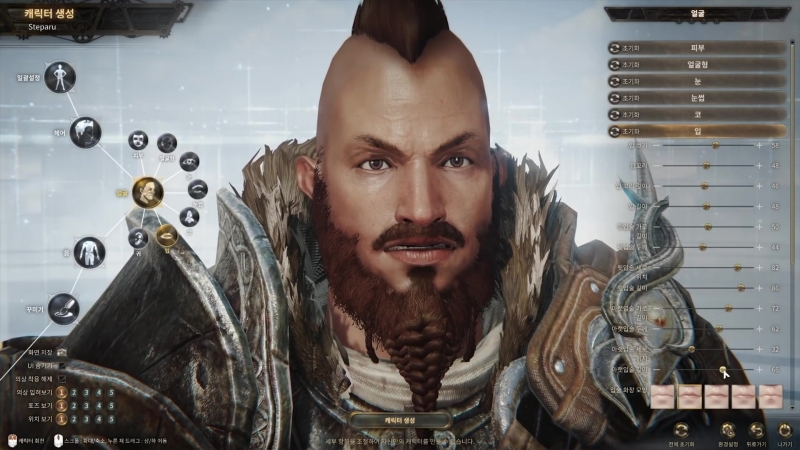 AIR CBT Male Character Customization