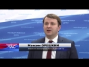 Нелегкий отчёт Министр Орешкин доложил Госдуме о проделанной работе