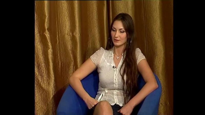 Архив новости на СТС Мартьянова Екатерина