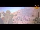 Пример скромности.Умара ибн аль Хаттаба_low.mp4