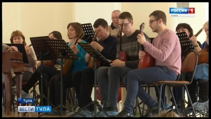 ГТРК Тула - XI областной фестиваль музыкального творчества детей и юношества «Ступеньки мастерства» 2018