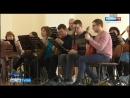 ГТРК Тула XI областной фестиваль музыкального творчества детей и юношества Ступеньки мастерства 2018