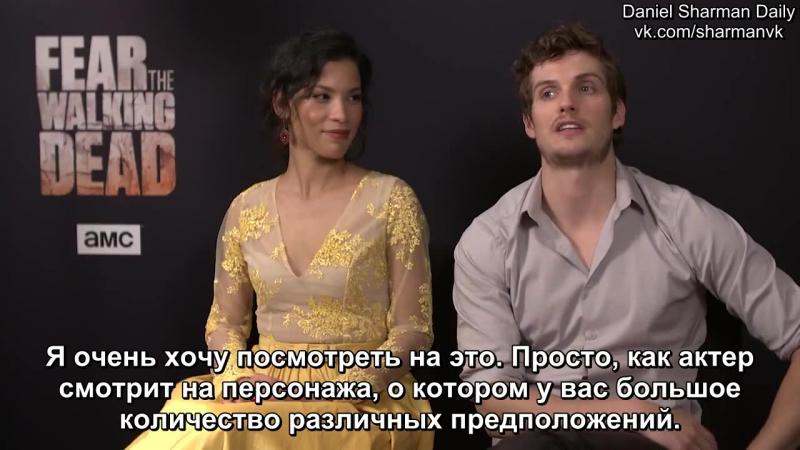 Интервью Дэниела и Денай Гарсии для «AMC» (Великобритания) в рамках пресс-джанкета «БХМ» в Лондоне | 26.07.17 (Русские субтитры)