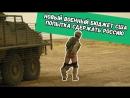 Дима Бикбаев ХайпNews Эпизод 48