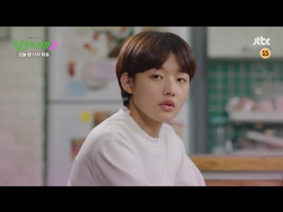 ~My love in Korea ~Эпоха юности 2 превью 10 серии