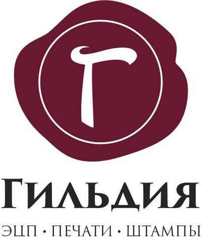 Александр Печатин