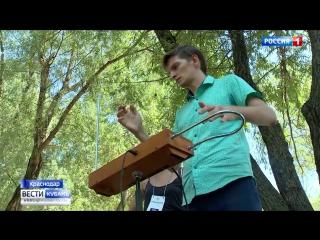 Фестиваль науки, технологий и искусства состоялся в Краснодаре
