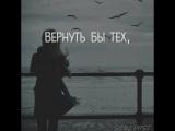 До слез 😢 - Психология отношений(1080p)