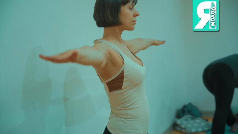 Духовные и физические практики в салехардском центре йоги и оздоровления