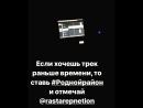 Rasta-Мой родной район-Demo