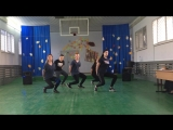 Танец 10класс.Малый Повзрослел