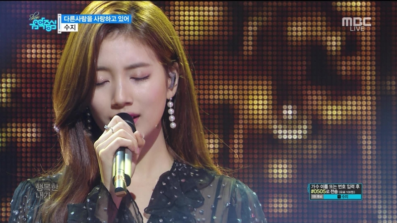 [Comeback Stage] 180203 SUZY (수지) - I'm in Love with Someone Else (다른사람을 사랑하고 있어)