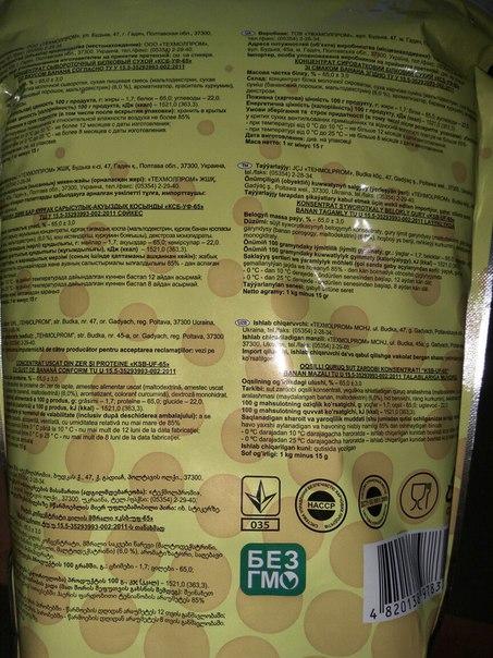 Продам протеин 1кг-230кг.От 5кг - 220грн. Есть разные вкусы. 050655393