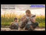 Mohsen Chavoshi - Goldoon Kurdish Subtitle 2017 محسین چاوشی - گلدون
