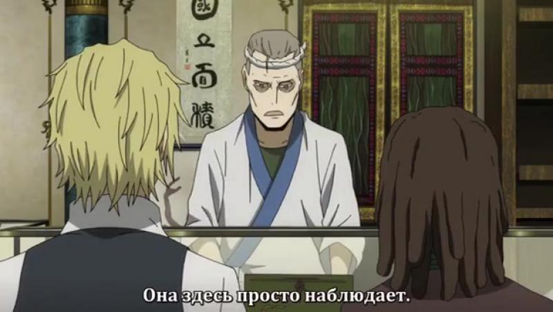 Момент из 4 серии аниме Дюрарара!! 2: Продолжение / Durarara!!x2 Ten