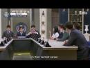 Abnormal Summit 170918 Episode 167 English Subtitles