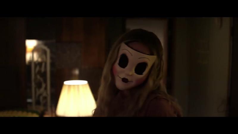 «Незнакомцы: Жестокие игры / The Strangers: Prey at Night» (2018): Трейлер (русский язык)