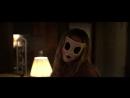 «Незнакомцы Жестокие игры / The Strangers Prey at Night» 2018 Трейлер русский язык
