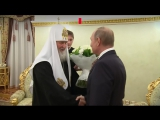 Владимир Путин поздравил патриарха Кирилла Президент России поздравил главу РПЦ с Днём рождения