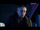 Тайны следствия 11 сезон 2012 Россия трейлер