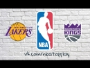 Los Angeles Lakers vs Sacramento Kings | February 24, 2018 | 2017-18 NBA Season