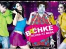 Разбивающие сердца_Bachke Rehna Re Baba_2005_Telugu