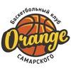 Баскетбольный клуб ОРАНЖ | Ставрополь