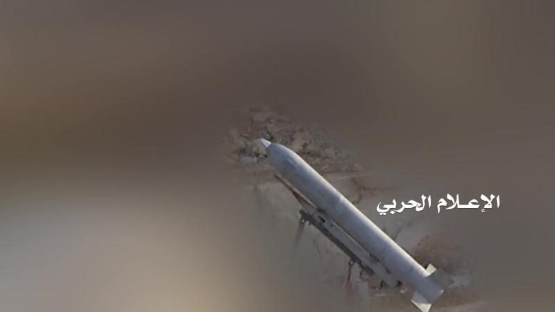 Хуситы запустили ракету Зильзаль 2 в районе Нихм
