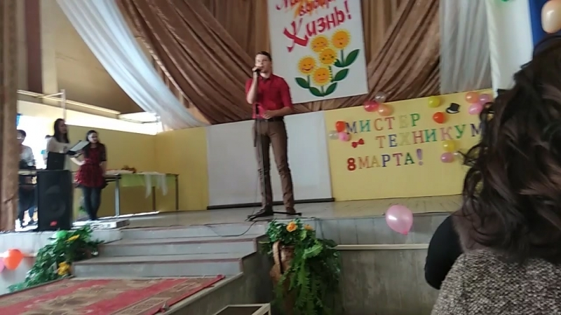 Домников Кирилл