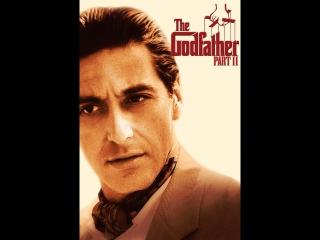 Крёстный отец. Часть 2. Конец фильма - расправа с врагами и воспоминания Майкла.