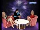 Астро ТВ Доступно о сложном Секрет хоопонопоно