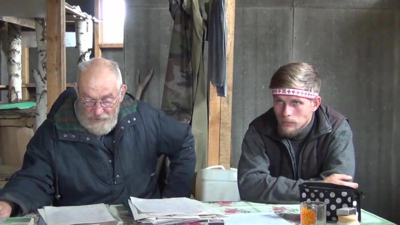 Володарский Борис - Алтайский старец׃ Условия воспитания в семье, школе, государстве, часть 2
