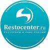 Рестораны и Кафе России. www.restocenter.ru