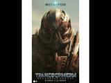 57kinopoisk.ru-Transformers_-The-Last-Knight-337142