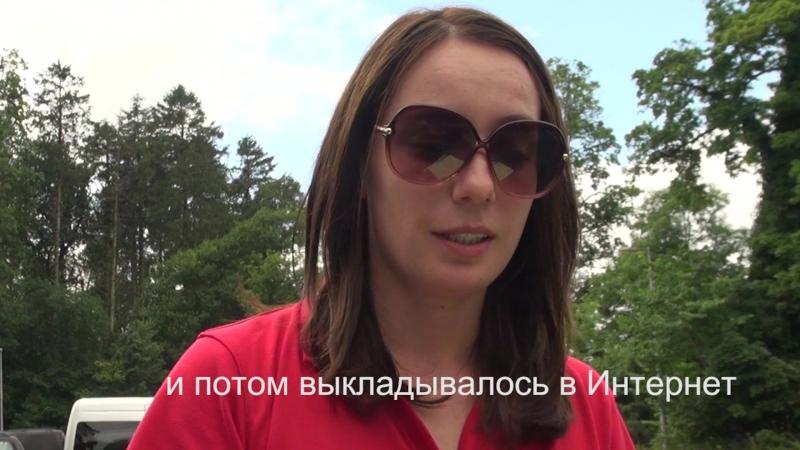 Звонок Владимира Путина в поддержку строительства лагеря Шередарь