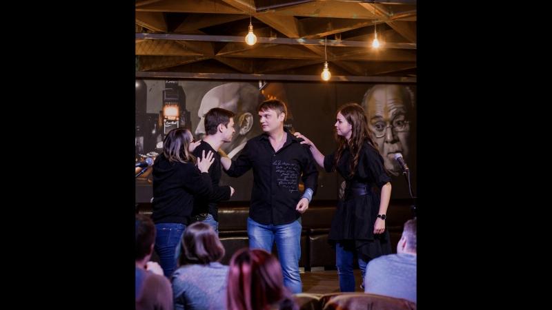 Команда импровизации Театральная дичь (выступление в Stand-Up Club №1, 30.01.18)