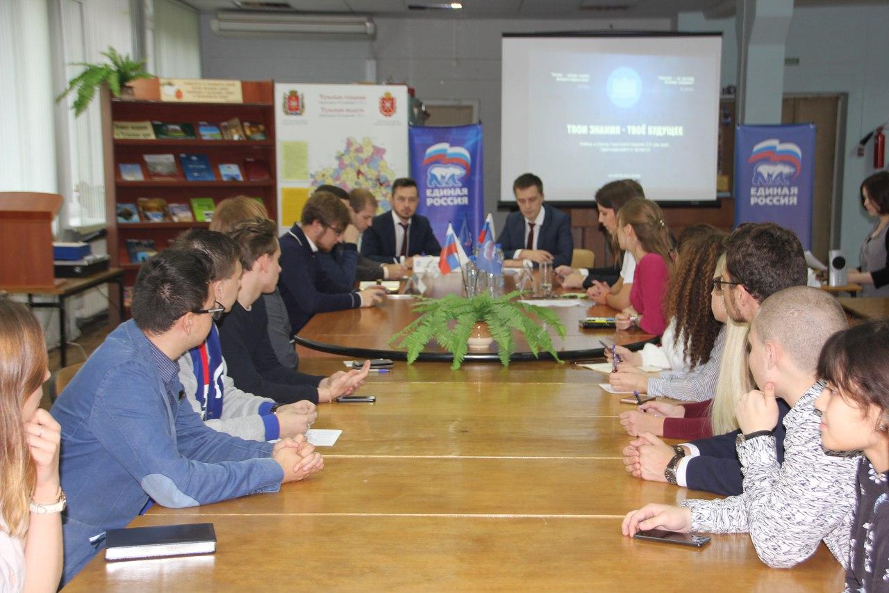 Старт нового сезона «Школы парламентаризма»