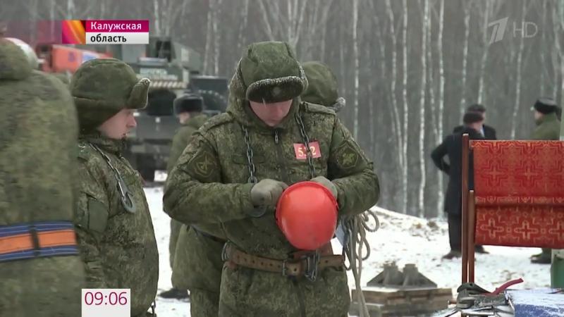 В Калужской области журналистам показали, как межконтинентальные баллистические ракеты «Ярс» ставят на боевое дежурство.