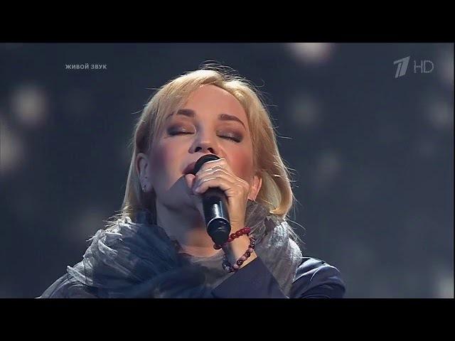Татьяна Буланова — «Мама» Три аккорда