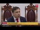 Судовий апеляційний розгляд у справі Саакашвілі